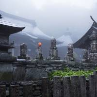 Atmospheric: mist descends on Shosanji temple, temple number 12 of 88 on the Shikoku Pilgrimage. | CHRISTINA SJOGREN