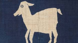 Dyeing Textiles of Samiro Yunoki: Patterns and Colors