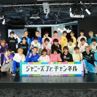 Class photo: The members of Hihi Jets, Tokyo B Shonen, SixTones, Snow Man and Travis Japan gather at YouTube Space Tokyo for the launch of the Johnny's Jr. channel.