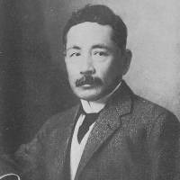 Portrait of Natsume Soseki (1867-1916). | THE NATIONAL DIET LIBRARY