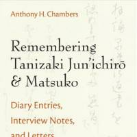 Sowing the seeds of a great Tanizaki biography