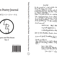 'Tokyo Poetry Journal' is back, this time exploring the beats