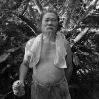 Picturing Okinawa: The black and white of cultural identity
