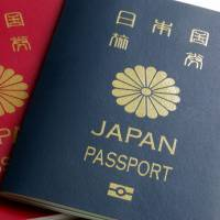 Ticket to ride: Japanese passport holders enjoy visa-free access to 180 countries. | GETTY