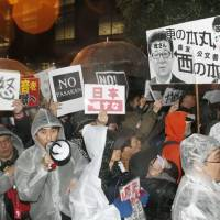 Protests outside Diet continue over Moritomo Gakuen scandal