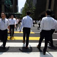 A new career track should be created in Japan, consisting of top potential talent who would be recruited, developed and empowered early in their careers to become corporate change-makers. | BLOOMBERG