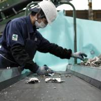 Japanese firms must adapt to new national security economy