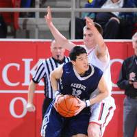 George Washington senior Yuta Watanabe honored at team banquet