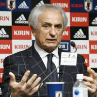 Japan manager Vahid Halilhodzic speaks at a news conference on Thursday. | KYODO