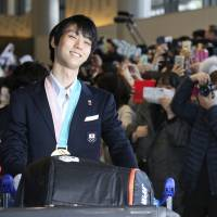 Hanyu pulls out of worlds