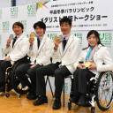 (From left) Taiki Mori, Gurimu Narita, Yoshihiro Nitta and Momoka Muraoka are pictured at a talk show for Pyeongchang Paralympic medalists in Tokyo on Tuesday.