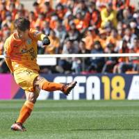 S-Pulse hold on to claim draw with Vegalta