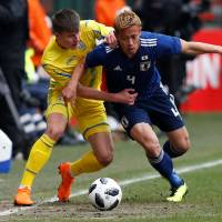 Japan stumbles against Ukraine in World Cup warm-up