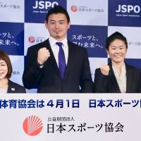 With new name and mission, Japan Sport Association seeks  greater public participation in sports