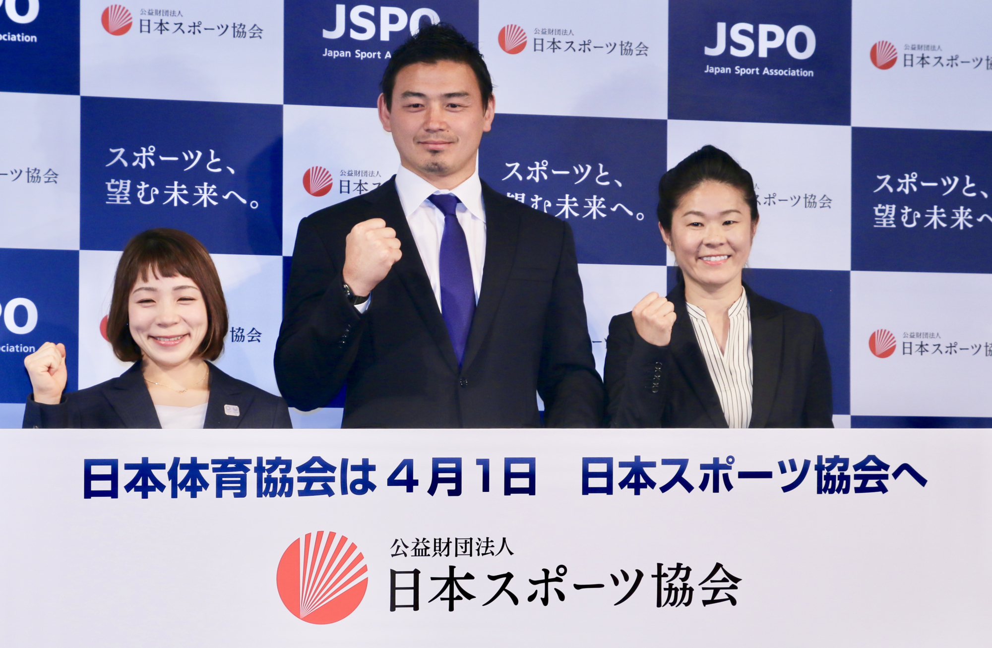 Two-time Olympic weightlifting medalist Hiromi Miyake (left), rugby fullback Ayumu Goromaru (center) and former women's soccer star Homare Sawa pose for photos at a Tokyo news conference on Thursday. Starting on Sunday, the Japan Sports Association's modified name will be the Japan Sport Association. | KAZ NAGATSUKA