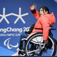Momoka Muraoka captures hearts and medals at Pyeongchang Paralympics