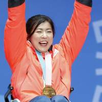 Momoka Muraoka claims silver on final day as Japan wraps up strong showing in Paralympics