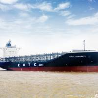 2,800TEU Container Carrier, KMTC SURABAYA, the First Ship of the Series