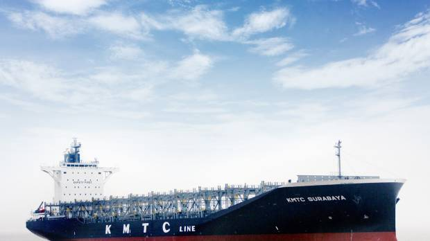 TSUNEISHI SHIPBUILDING &#8211; First Completion and Delivery of New 2,800 TEU Container Carrier<br />