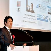 Hiromichi Mizuno, chief investment officer at the Government Pension Investment Fund, speaks at a forum organized by The Japan Times in Tokyo on March 12.   YOSHIAKI MIURA