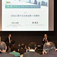Naonori Kimura, partner and managing director at Industrial Growth Platform, Inc., and Yasumasa Nishi, then-president and CEO of Asset Management One Co., at a forum organized by The Japan Times on March 12 in Tokyo. | YOSHIAKI MIURA