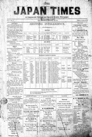 First issue published Sept.8, 1865