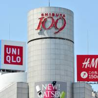 Iconic Shibuya 109 building launches ¥1.09 million design contest for new logo