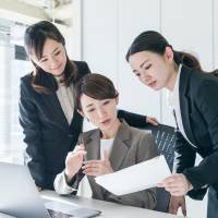 The Bank of Japan looks to empower women with new ETF index pick