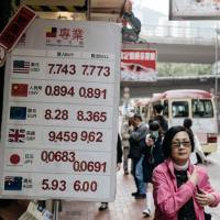 Financial experts warn China not to repeat Japan's foreign exchange mistake of 1980s