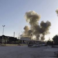 Eurocontrol warns airlines to be cautious about possible airstrikes into Syria in next 72 hours