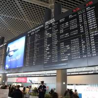 Narita Airport sees record number of flights for sixth straight year