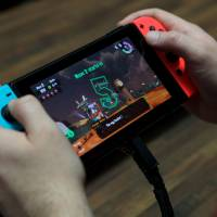Nintendo teams up with venture fund to find new tech for Switch