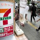 Seven-Eleven Japan Co. will launch an automated check-in service for minpaku, the Japanese private lodging businesses similar to Airbnb.