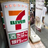 Seven-Eleven to start automatic check-in service for P2P lodging rentals