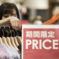 Japan to study measures to mitigate impact of 2019 sales tax hike