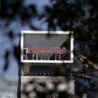 Toshiba weighs chip-unit options as Chinese regulators look set to delay sale to Bain beyond deadline