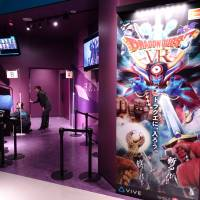 VR Zone Shinjuku, an arcade in Tokyo that features virtual reality attractions, will launch Dragon Quest VR on Friday. | KAZUAKI NAGATA