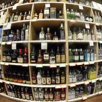 When to say when: Global study says limit alcohol to just one drink a day