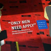 'Men only' job ads highlight ongoing discrimination in China, rights group says