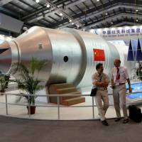 China's Tiangong 1 space lab plunges into South Pacific after passing over Kyoto