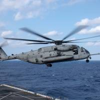 Four presumed dead in U.S. Marine helicopter crash in Southern California