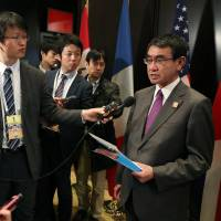 G-7 foreign ministers say North Korean nuclear and missile suspension is not enough