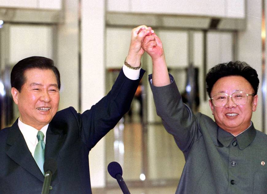 'Sunshine Policy' and scandal features of previous inter-Korean summits
