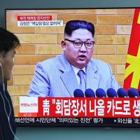Kim Jong Un antes up as he pursues equal footing with U.S. as nuclear power