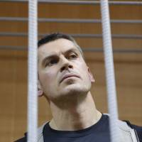 Russian billionaire Magomedov arrested on embezzlement charges