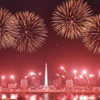 Fireworks mark the 106th birth anniversary of late North Korean leader Kim Il Sung in Pyongyang on Sunday. | AFP-JIJI