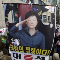 Former South Korean President Park Geun-hye reportedly won't appeal prison term