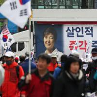 Former South Korean President Park found guilty of corruption