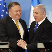 Pompeo says U.S. stands with Israelis and Saudis against Iran