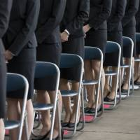 In annual rights report, U.S. expresses concern about sexual harassment in Japan